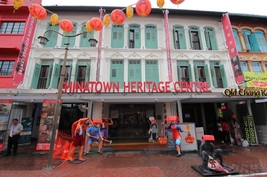 singapore chinatown tour chinatown heritage center
